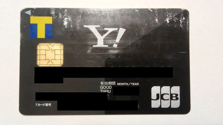 Yahoo! Japanカード表面画像