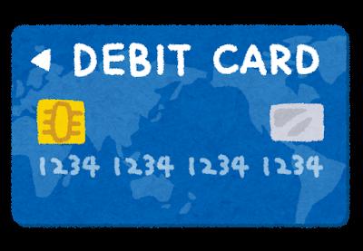 デビッドカード画像