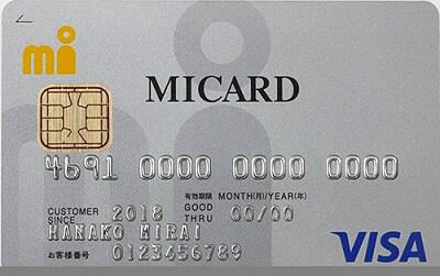 エムアイカード券面画像